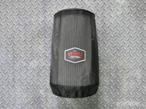 Air Intakes - Air Filter Accessories - Wehrli Custom Fabrication - Wehrli Custom Fabrication Outerwears Air Filter Cover